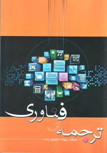 BOOK120392