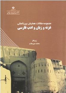 BOOK140495