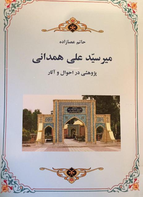 BOOK1910942