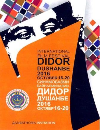 didor-1